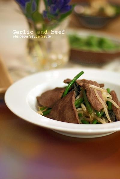 牛肉の炒め物とデザート