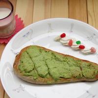 デルソーレ 「平たいメロンパン」