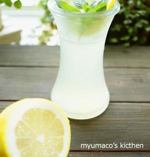 飲むはちみつレモンゼリー