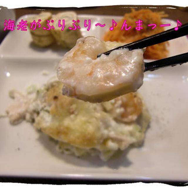 【マカロニエビグラタン】定食♪と【サワーチェリータルト】♪