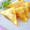 ピザ風もちもち揚げワンタン!残ったお餅で簡単おつまみレシピ by みぃさん