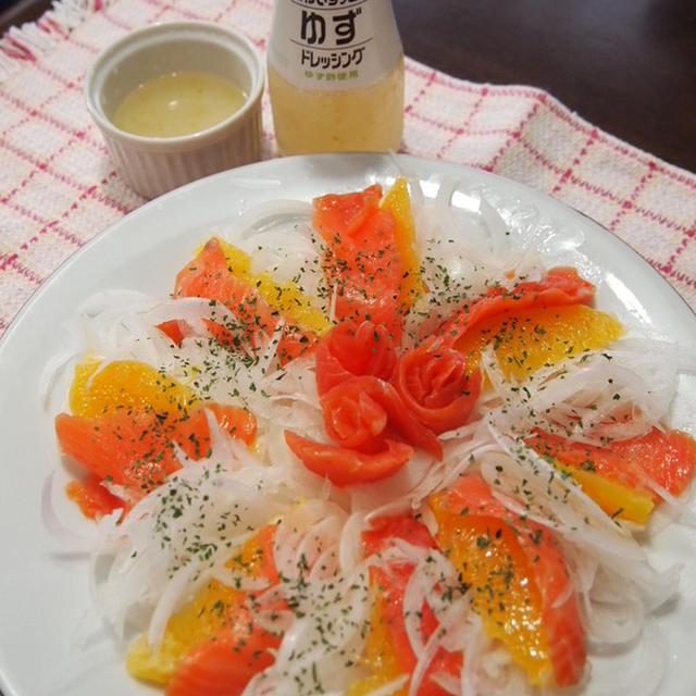 ☆新玉ねぎとスモークサーモンとオレンジのゆずドレッシングサラダ☆