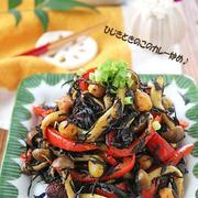 ひじきときのこお豆のカレー炒め♪朝食やお弁当に便利なつくりおき副菜!