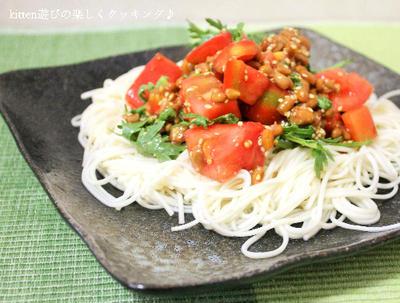トマトと納豆の柚子胡椒風味ぶっかけ