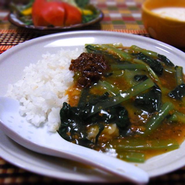 小松菜の肉味噌あんかけ飯 !!
