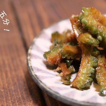 【栄養士レシピ】簡単!5分でできる!ゴーヤとかつお節の甘辛炒め