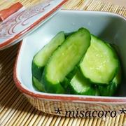 ポリ袋で簡単!「きゅうりの一夜漬け」の絶品レシピ