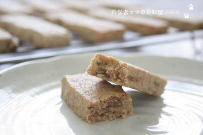 オールスパイスが隠し味~全粒粉のレーズンクッキー
