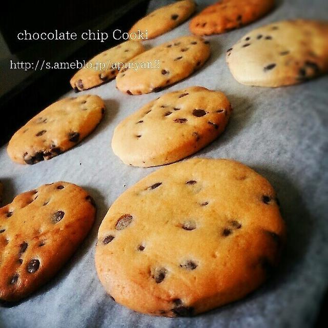 チョコチップクッキー♡型抜きで