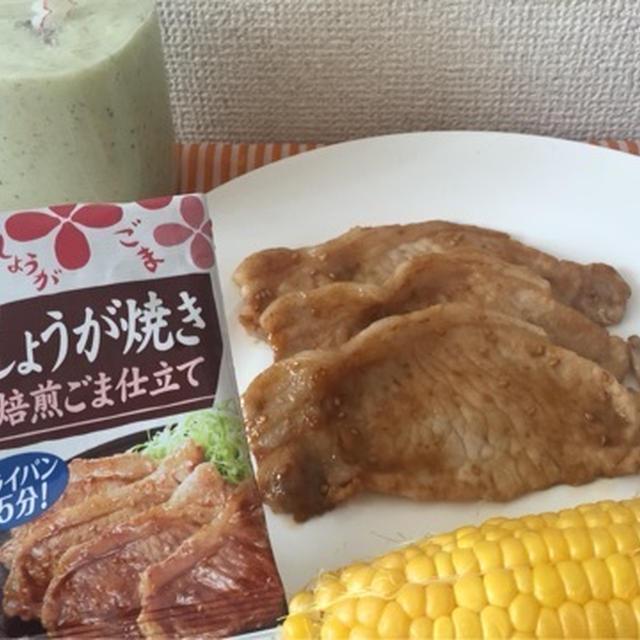 ハウス食品の和彩菜でしょうが焼きを作りました。
