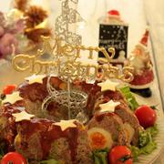 * クリスマスリース風 ★ ミートローフ♪