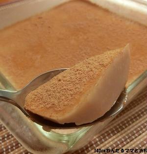 レンジで簡単★豆腐のきなこプリン