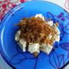 ドライ麻婆豆腐