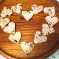 フルブラクランベリーでクッキー