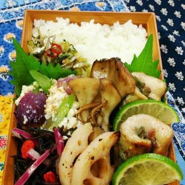 2015/10/5さんまの梅しそ巻き焼き、巨峰の白和えのお弁当