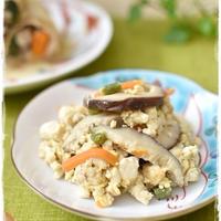 【宮崎産原木乾しいたけ】旨味ぎっしり絶品!炒り豆腐