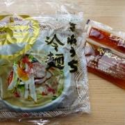 KALDIで買っちゃう品 (3) きねうち冷麺&冷麺スープ