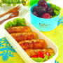 肉巻き寿司 (肉巻きおにぎり棒) お弁当レシピ カフェ弁