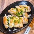 香りを楽しむチキンソテー(ガーリックパセリオイルかけ)&「うどん屋さんのカツカレー丼」