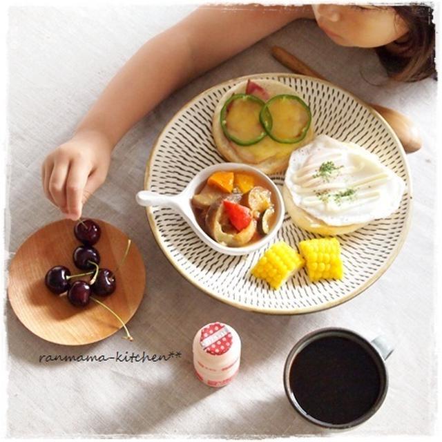 マフィンにイロイロのっけで朝ごパン♪