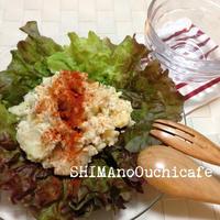 懐かしい味♪普通なポテトサラダonパプリカ(笑)deお弁当に♪