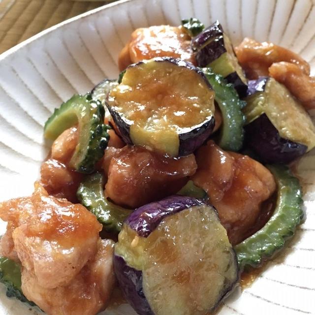 茄子 ゴーヤ 鶏肉の甘酢餡