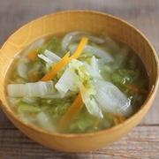 簡単♪白菜の具だくさんコンソメスープ