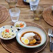 スープカレーの献立&イッタラ「カステヘルミ」のタンブラー