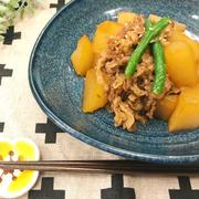 牛肉と大根の甘辛煮