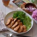 【スパイス大使】スモーク風チキン ハウス食品『スパイスクッキング バルメニュー』のご紹介