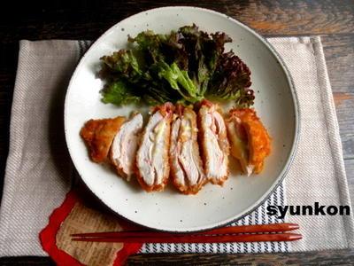 【簡単!】鶏胸肉のベーコンチーズ挟みパン粉焼き