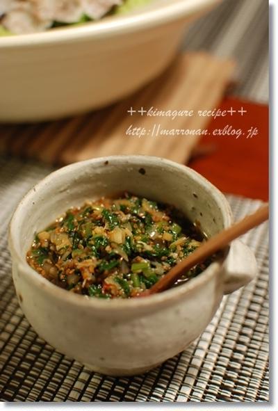 蒸し豚しゃぶに♪ 小松菜とねぎの甘酢醤油ダレ と蒸温菜鍋