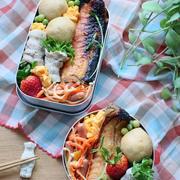 鮭ハラス西京焼き弁当♪お勧めお弁当の隙間うめおかず