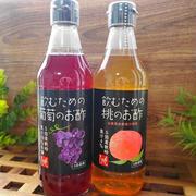 カルディ もへじ『飲むための桃のお酢&葡萄のお酢』