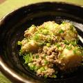 ほっこり☆里芋のごま味噌煮込み