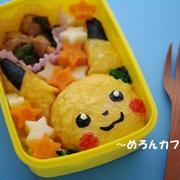 薄焼き卵で、ピカチュウのキャラ弁当☆ポケットモンスターのお弁当