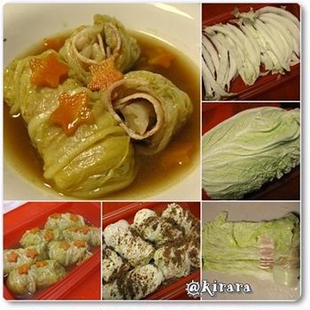 ◆くるくるロール白菜カレー風味&◆温野菜のバーニャカウダサラダ