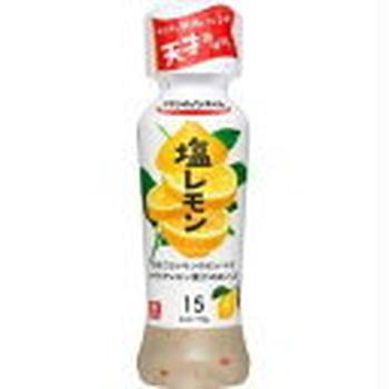 理研ドレッシング 塩レモンなど