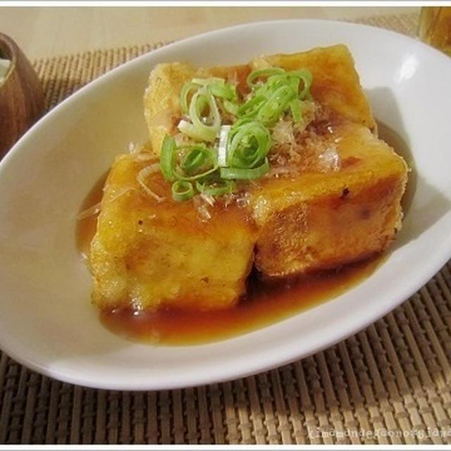 豆腐も立派な主役級のごはん料理。ガッツリ!ともに過ごした夜は。。。