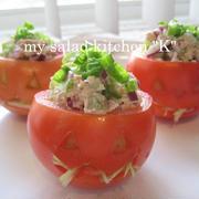 ハロウィンに♪トマトカップのツナサラダ