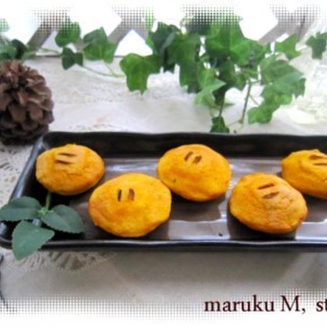 かぼちゃのミニどら(レーズンバターサンド)