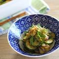 夏野菜のポン酢漬け(きゅうり&なす)/さっぱりあっさり!夏にぴったりなおかず