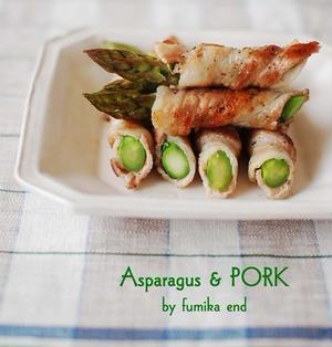 豚肉のアスパラ大葉巻き