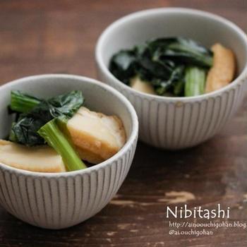 厚揚げ入でボリュームアップ♪小松菜と厚揚げの基本の煮浸し♪