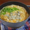 ぷりぷりのとろ旨!牡蠣とエノキの絶品 たまご雑炊の作り方