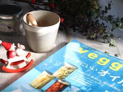 自家製の麦麹で作った 甘糀 〜 ジンジャーココナッツオイル入り