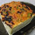豆腐のコチュジャン酒粕マヨのせ焼き