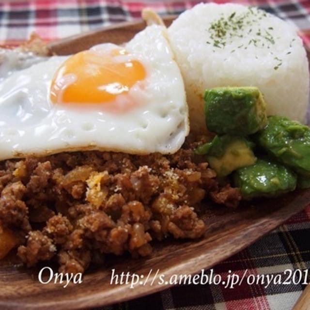 【簡単カフェ飯】冷蔵庫のあまりもので♪炒めるだけのひき肉と野菜のカフェ丼♪とレシピブログmaga