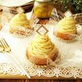 ロールケーキのモンブラン