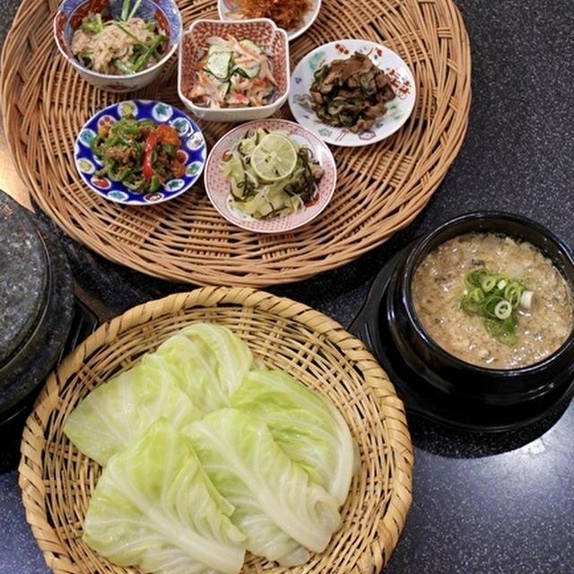 花豆五穀ご飯と春キャベツのサンパプ(韓国風包みご飯)